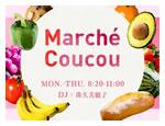 Marché Coucou - FM OH! 85.1